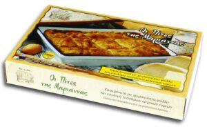 Kaseri cheese pie