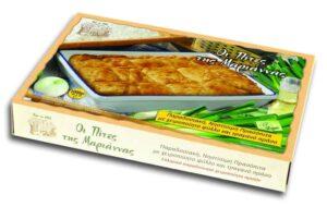 Vegan Leek Pie