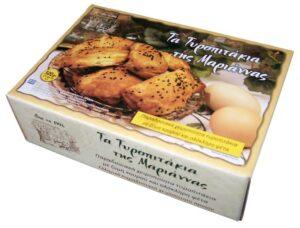 Mini Feta cheese Pies