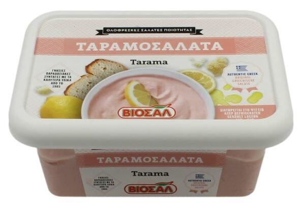 Tarama Spread-Taramosalata