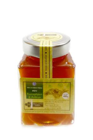 Chestnut and flower honey-Samos Honey Hera-Luxembourg