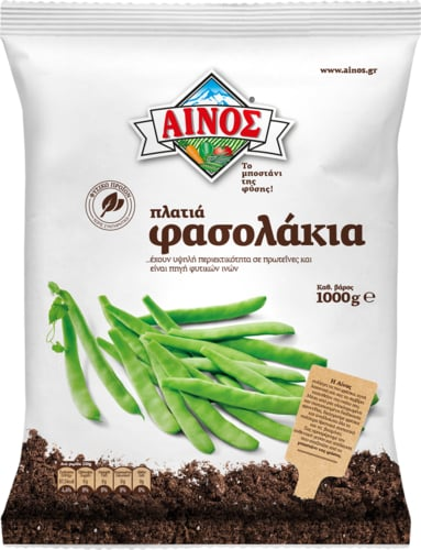 Ainos Frozen Flat Beans