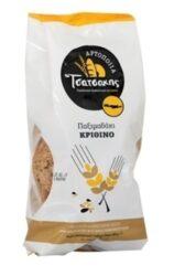 Cretan mini barley rusks-Tsatsakis