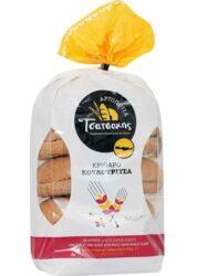 Cretan mini round barley rusks-Tsatsakis