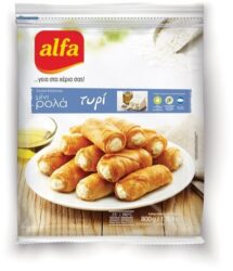 Filo pastry rolls with cheese-Alfa