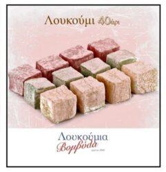 Greek Loukoum-Vomvyla