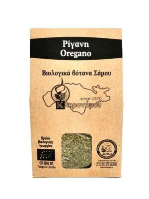 Greek oregano bio-Klironomos