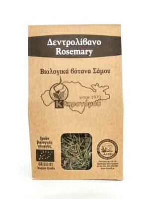Greek rosemary bio-Klironomos