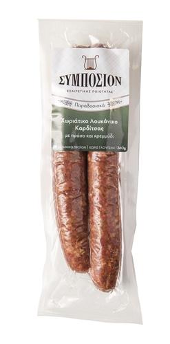 Greek sausage from Karditsa-Symposion