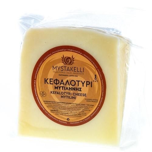 Kefalotyri from Mytilini-Mystakelli