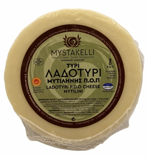 Ladotyri cheese PDO Mytilene-Mystakelli