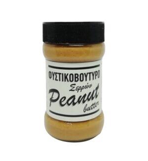 Peanut butter-Ergon